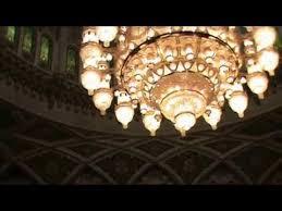 Sultan Qaboos Grand Mosque Chandelier The Sultan Qaboos Grand Mosque In Muscat Oman Youtube