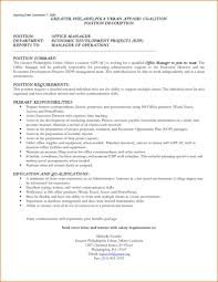 Authorization Letter Sample Claim Salary salary requirements on cover letter health care aide sample resume