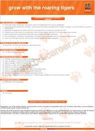 jobs application online fil a application online online