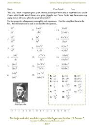 Of Exponents Worksheet Ex 7 Quotient Property Of Exponents Positive Exponents Mathops