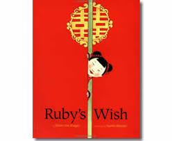 new year kids book ruby s wish book review new year