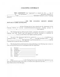 cover letter landscaping contracts forms landscaping contracts