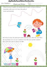 and view sample worksheets english worksheet for kindergarten