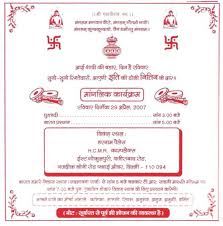 hindu wedding card wordings hindu wedding card matter in for matik for