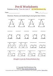 free preschool worksheets alphabet letter tracing papercraft
