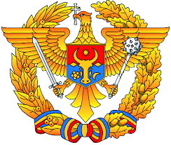 Armed Forces of the Republic of Moldova