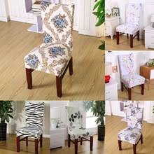 pattern dining room chair covers promotion shop for promotional