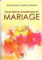 mariage en islam le mariage en islam modalités et finalité free