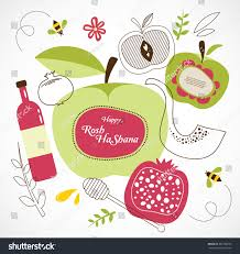 rosh hashanah jewish holiday concept with stock vector 302186333