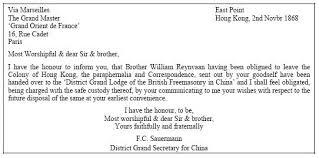 resignation letter from the post of society secretary resume