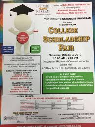 Chesterfield Pumpkin Patch 2015 by Fair Helps Students To Obtain Scholarships For College Nbc12