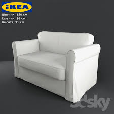 Hagalund Sofa Cover Hagalund Sofa Bed Ikea Sofa Brownsvilleclaimhelp