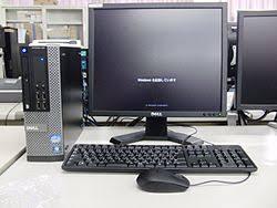 ordinateurs dell bureau dell wikipédia