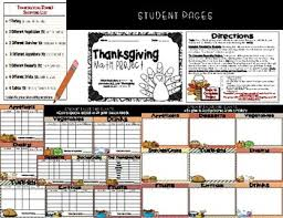 thanksgiving math project by teaching gives us wings tpt