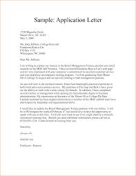Format Of Block Letter by 12 Application Letter Format Basic Job Appication Letter