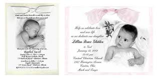 christening invitations templates best template collection