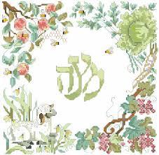 passover matzah cover matzah cover cross stitch pdf celebrate passover