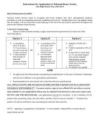nhs leadership essay example dissertation hypothesis how to