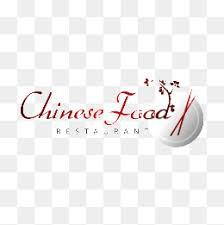 food logo design 餐馆logo exquisite originality hotel png and