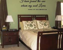 Song Bedroom Song Of Solomon Etsy