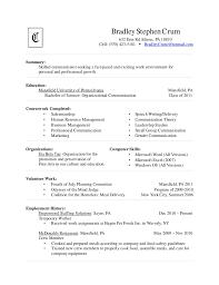 Crew Member Job Description For Resume by Mcdonalds Resume Crew Member Corpedo Com