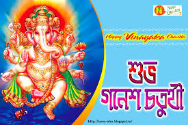 Ganesh Chaturthi Invitation Card The 25 Best Ganesh Chaturthi Quotes Ideas On Pinterest Ganesh