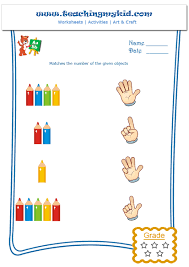 maths archives page 5 of 41 teaching my kid page 5