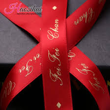ribbons wholesale custom printed ribbons wholesale online custom printed ribbons