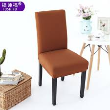 Chair Coverings Buy Thickening Elastic Coverings Siamese Chair Cover Banquet Chair
