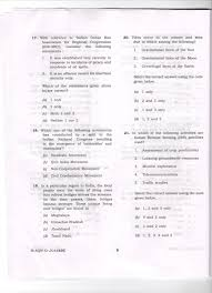 upsc prelims 20015 question paper 2015 general studies 1