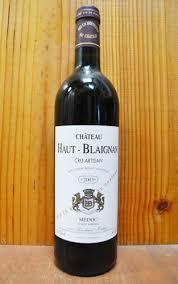 chateau blaignan medoc prices wine wineuki rakuten global market chateau haut brennan 2003