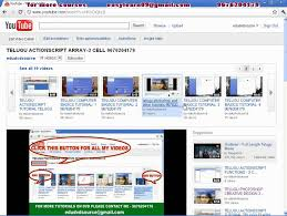 web design software tutorial free web design photoshop tutorial in telugu 9676204179 youtube