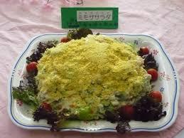taille 騅ier cuisine p1120997 西予総合福祉会