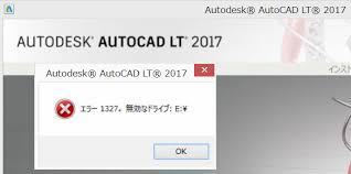 error 1327 invalid drive while installing or updating error 1327 invalid drive letter and adskexecutesequence autocad