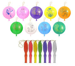 punch balloons party supplies ebay