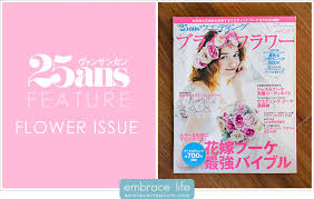 Wedding Flowers Magazine Published 25ans Magazine Wedding Flowers Issue By Los Angeles