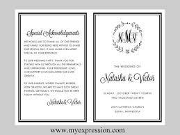 bi fold wedding program template 15 best wedding programs images on wedding program