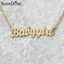 baby name necklace gold aliexpress buy lovely gift gold color babygirl name