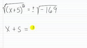 algebra i help solving quadratic equations with complex number solutions i