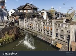 sawara old japanese merchant town historical stock photo 552383884