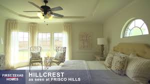 The Elms Newport Floor Plan First Texas Homes The Hillcrest Floor Plan Video Tour Youtube