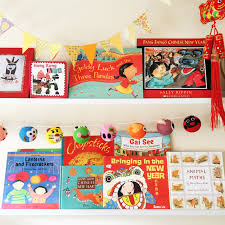 new year kids book 6 new year books for kids oh creative day