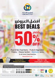 lexus uae promotions get 50 percent off on selected items only on 31st jan 2017 at all