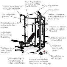 marcy eclipse rs7000 deluxe smith machine home gym at purefitness