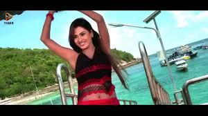 De K He Movie Song 2014 Dekhe Tor Mayabi Hashi By Shakib Khan