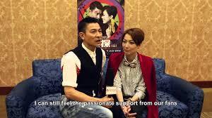 Andy Lau Blind Detective Andy Lau U0026 Sammi Cheng At Resorts World Sentosa Youtube