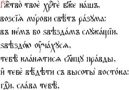 printable advent calendar sayings serbian christmas traditions wikipedia