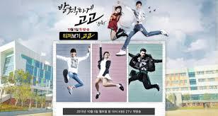 film gratis up nonton drama korea download streaming movies series barat film