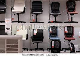 Office Furniture At Ikea ikea stock images royalty free images u0026 vectors shutterstock