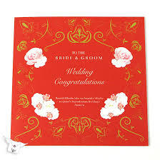 wedding congrats card muslim wedding congratulations card